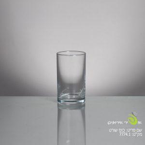 כוסות וצלחות לאירועים
